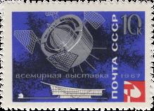 Советский тяжелый исследовательский ИСЗ «Протон-1»