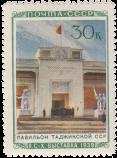 Павильон Таджикской ССР