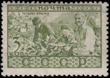 Татары Крыма