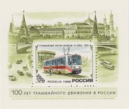Трамвайный вагон «71-608К»