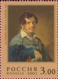 «Портрет П. А. Булахова»