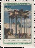 Павильон Узбекской ССР