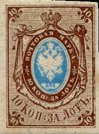 Первая  почтовая марка России