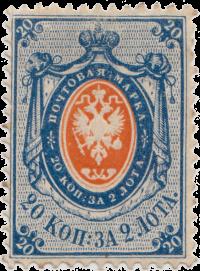 Темно-голубая, оранжевая