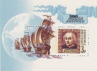 Х. Колумб, каравеллы экспедиции