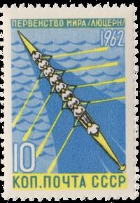 Академическая гребля (Швейцария)