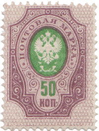 Лиловая, зеленая