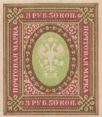Коричнево-лиловая, зеленая