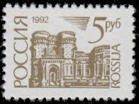Дом дружбы с народами зарубежных стран в Москве