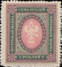 Зеленая, розово-лиловая