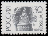 Памятник «Тысячелетие России» в Великом Новгороде