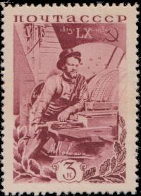 М.И. Калинин у токарного станка