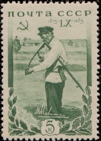 М.И. Калинин на сенокосе