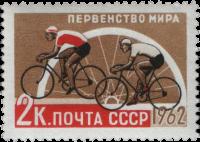 Велогонки (Италия)