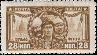 Рабочие СССР