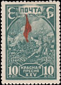 Красное знамя на баррикадах