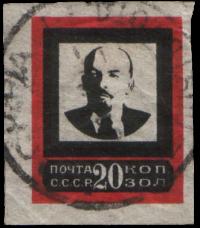 Портрет В.И. Ленина