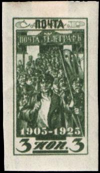Забастовка почтово-телеграфных работников в 1905 г