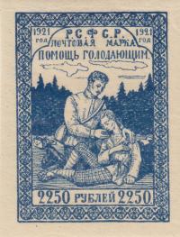 Рабочий, помогающий крестьянину
