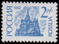 Покровский собор (храм Василия Блаженного) в Москве